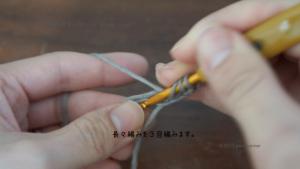 埼玉県所沢市のかぎ針編み教室pomponnerが長々編みの編み方を教える様子