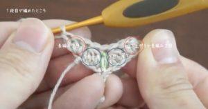かぎ針編みで作る羽根のモチーフ1段目の構造を示している画像