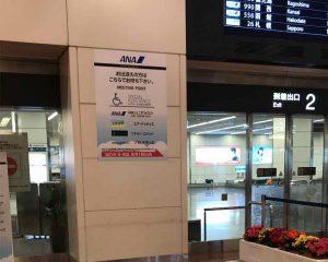 羽田空港第二ターミナルの到着ロビーの画像