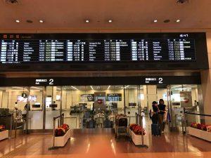 ANAジュニアパイロットの迎えに行った時の飛行機の到着時間を知らせる電光掲示板の画像