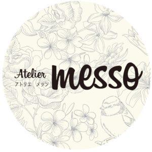 アトリエmessoのロゴ