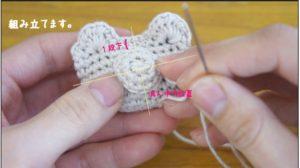 かぎ針編みでクマのマスコットを編んでいます。口周りパーツの縫い付け位置を説明している画像です。