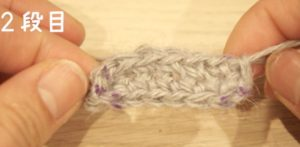 動物ポシェットの本体を編んでいます。2段目に増し目をするいちに印を付けた様子です。