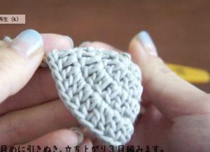 かぎ針編みで編むシロクマのニット帽が4段目まで編めました。
