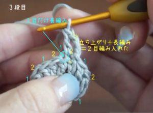 かぎ針編みでシロクマのニット帽を編んでいます。3段目は長編みを規則的に編んでいきます。
