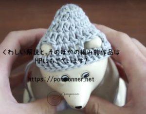 かぎ針編みでシロクマのニット帽が完成した様子