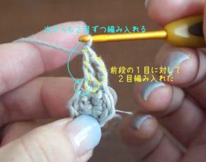 かぎ針編みでシロクマ貯金箱のニット帽を編んでいます。長編みを2目ずつ編み入れます。