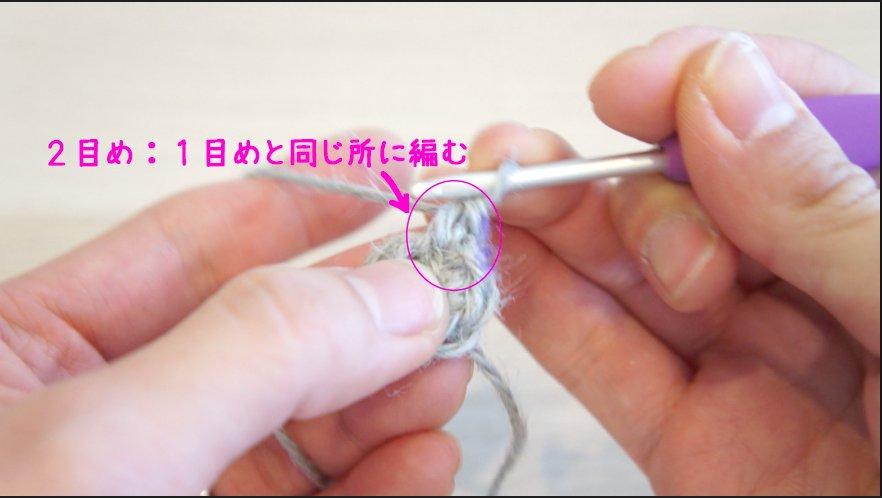 二重の輪の作り目で円を編んでいます。2段目は細編みを2目ずつ編み入れます。