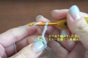 かぎ針編みでシロクマ貯金箱のニット帽の2段目の編み方を説明しています。立ち上がりの目を同じところに長編みを編みます。