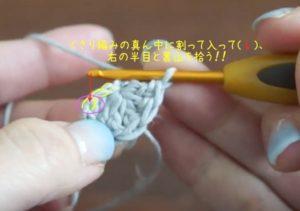 かぎ針編みでシロクマの貯金箱のニット帽を編んでいる様子。引きぬき編みは立ち上がり3目めに編みます。