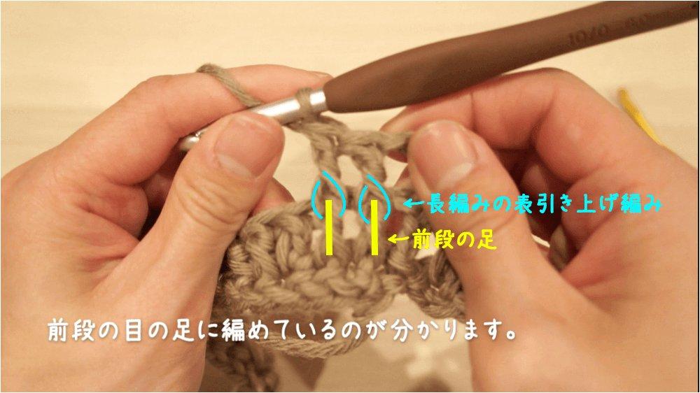 かぎ針で編むゴム編みのスヌードの編み方を説明しています。2段目以降も同じように長編みを編みます。