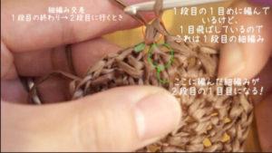 模様編みの麦わらキャップを編んでいます。目数が奇数なので最後は1目余ります。