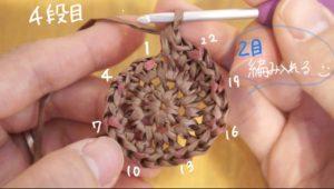 かぎ針編みで作る花びらの麦わら帽子のトップの編み方