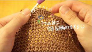 かぎ針編みで作る花びらの麦わら帽子は、ブリムの花びらが特徴です。
